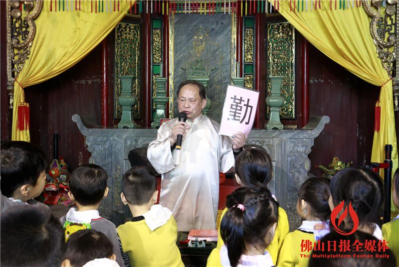 朱砂开智 拜孔子像 孔庙举行鸡年首场开笔礼