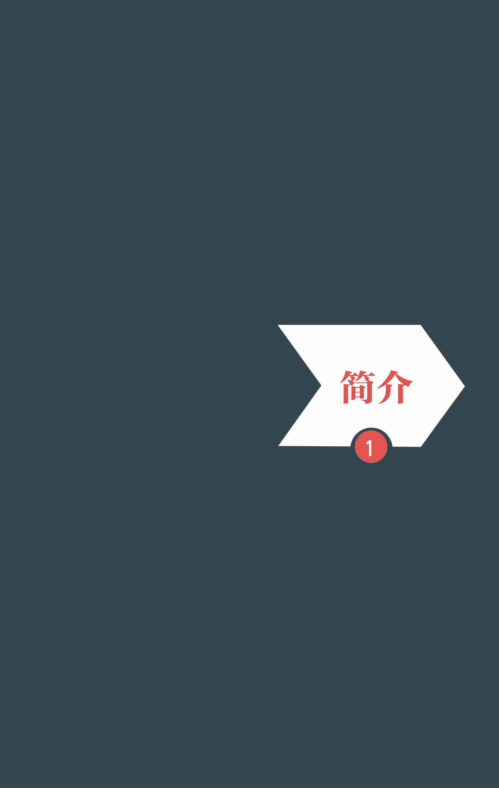 2018年佛山日报广告刊例