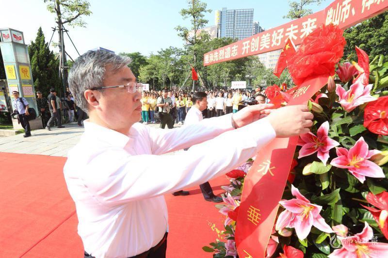 美高梅娱乐官网市、禅城区举行烈士公祭活动