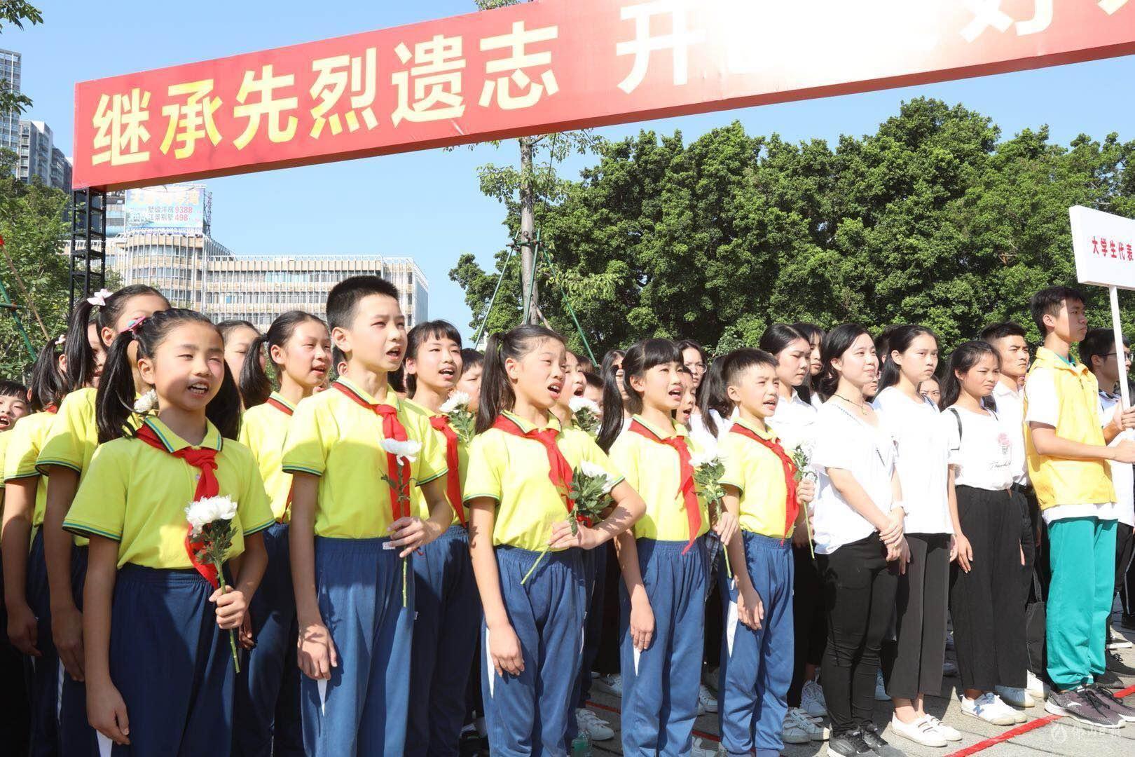 最新注册送体验金平台市、禅城区举行烈士公祭活动