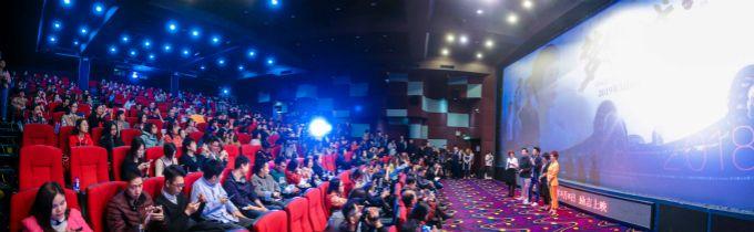 美高梅娱乐官网巨制《梦想之城》广州首映!一大波现场图来啦→