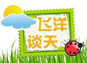 """20日夜間至22日早晨 佛山將迎今年首輪""""龍舟水"""""""