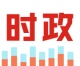佛山市欢送9名全国人大代表赴京参会  将佛山声音带上北京