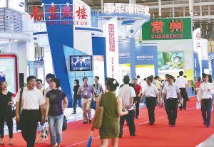 关于组织企业参加2017年中国服务外包(美国)品牌展的通知