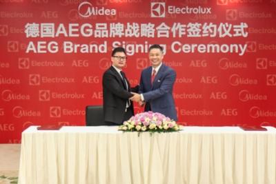 美的宣布与伊莱克斯成立合资公司在中国引入高端德国品牌AEG