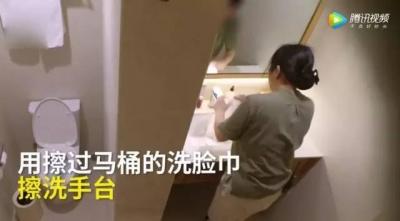 """全季酒店回应""""客用毛巾擦马桶"""":涉事员工开除"""