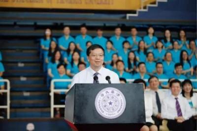 开学季|清华大学校长研究生开学典礼讲话:学问即人生