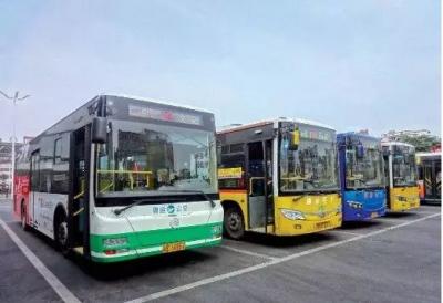 世纪莲公交枢纽站正式启用 多条公交线路直达!