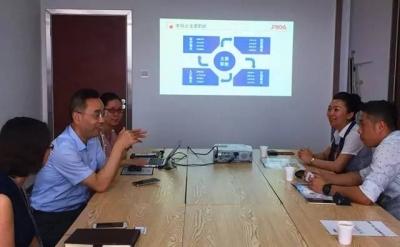 报道 | 日本国际技术创新咨询株式会社莅临协会参观交流