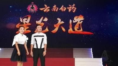 喊你上舞台!2017年《星光大道》佛山选手选拔活动启动