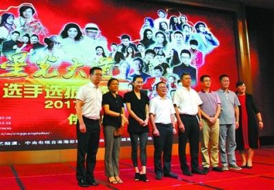 2017年中央电视台《星光大道》佛山选手选拔活动启动