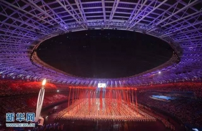 第十三届全国运动会在天津隆重开幕 习近平出席并宣布运动会开幕