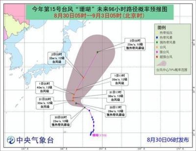 """今年第15号台风""""珊瑚""""加强为强热带风暴级"""