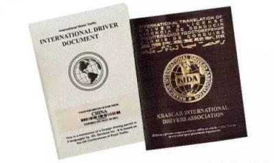 有国际驾照就能游全世界?小心各国奇葩交规