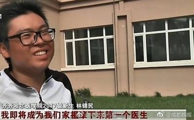 厉害!广西一大学新生骑行22天4300公里 到黑龙江报到