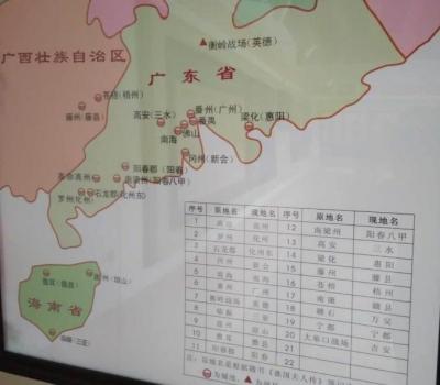 """发现佛山丨三水县曾别称""""高安""""?"""