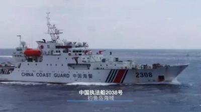实拍钓鱼岛中国执法船遇上日本巡逻队,我们这样应对!