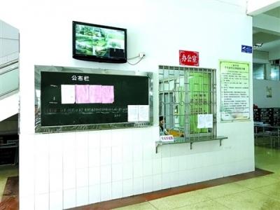 """三水区内学校食堂将于10月底前实现""""明厨亮灶""""全覆盖"""