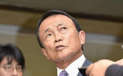 """日本副首相麻生竟称希特勒屠杀""""动机正确"""""""