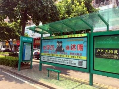三水大塘工业园区新增6公交站点 6公交线路优化调整