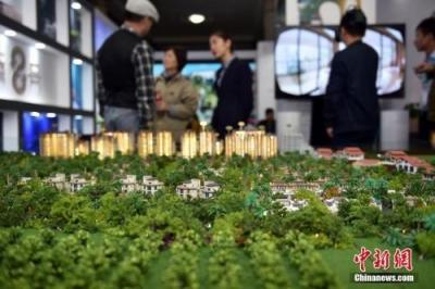 楼市调控长效机制雏形确立 未来先租后买更方便