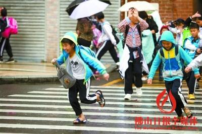无论风雨 与你同路!