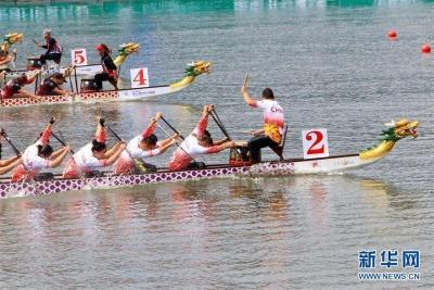 龙舟世锦赛第四比赛日 中国队摘6金 乐从龙舟队夺冠