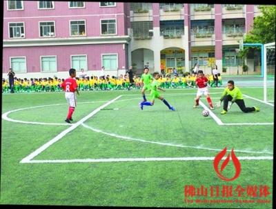 禅城中小学足球联赛打响