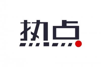 黑龙江大庆脱逃人员刘文忠于今日7时30左右落网