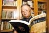 余福智新版著述探讨中国诗歌理论