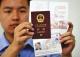 中国旅客持电子护照抵新西兰可便捷通关