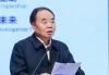 中国工程院院长周济寄望佛山:打造世界级先进制造业集群