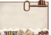佛山市联合图书馆发展至215家 一证通借通还