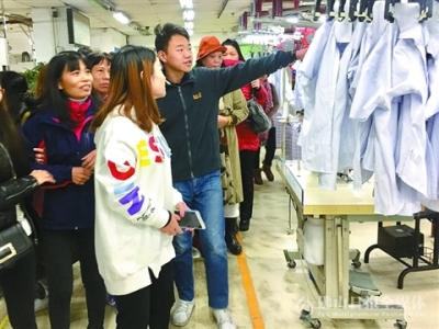 """""""探寻佛山质量企业""""工业游活动第四期走进广东溢达"""