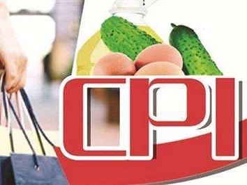 去年12月佛山CPI环比上涨0.1% 全年累计上涨1.9%