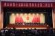 市第十五届人大第三次会议闭幕 梅河清当选佛山市监察委员会主任