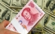 人民币汇率创逾两年新高 换汇该注意些什么?