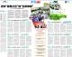 《佛山日报·禅城观察》:来这里读懂禅城