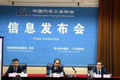 11月中国汽车产销增速均超10% 新能源汽车再爆发