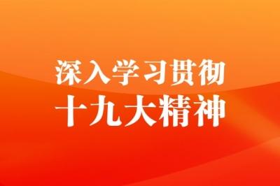 坚定文化自信 弘扬中国传统节日的当代价值