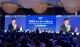 《中国制造2025——佛山样本》发布 佛山进入创新与高质量发展的转型期
