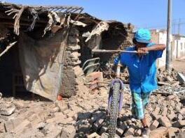 秘鲁强震数十人死伤 中使馆:暂无中国公民伤亡