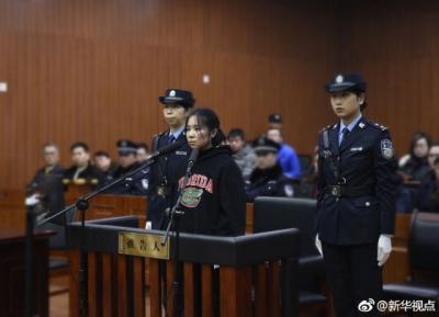 """""""蓝色钱江""""保姆放火案被告提起上诉 浙江高院已受理"""