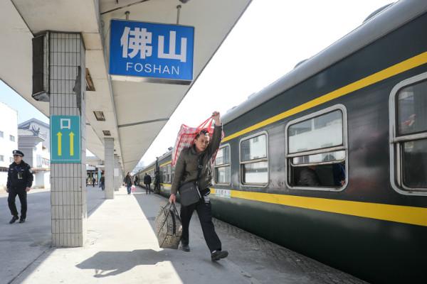 佛山火车站春运期间已发送旅客约32000人