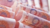 央行定调货币政策:稳健中性