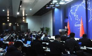 外交部:中央政治局委员、中央财办主任刘鹤将赴美访问