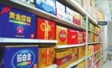 食药监总局:凡声称疾病预防、治疗的保健食品,一律不要购买