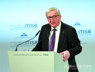 如何遴选下届欧盟委员会主席?欧盟领导人夺回话语权