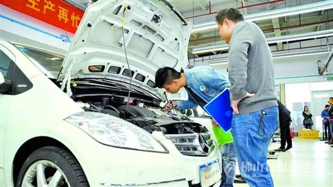 广东二手车鉴定将有技术标准