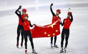短道速滑男子5000米接力中国队摘银